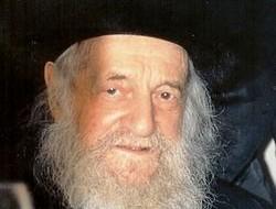 הרב וואזנר