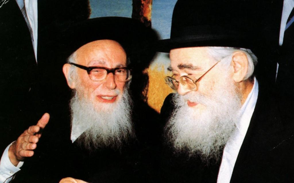 הרבנים שך ואוירבאך