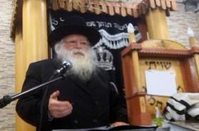 הרב שמואל יעקב בורנשטיין