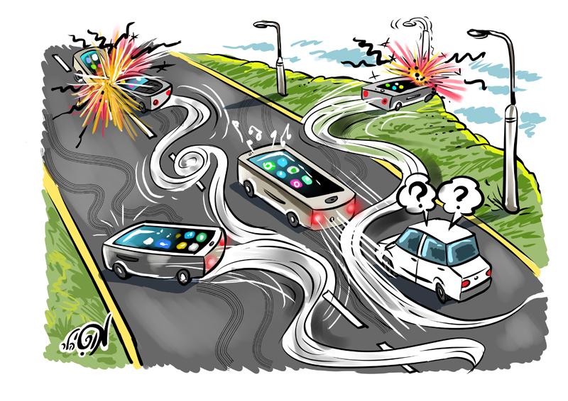 הקוטל בכביש