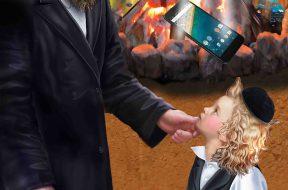 יהודי שער