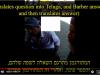 """חשיפה! עדות השליח אמיר דרומי בבית מרן הראב""""ד הרב משה שטרנבוך שליט""""א עם תיעוד של השליח מהנעשה בהודו, תקרובת עבודה זרה בפאות חלק א'"""