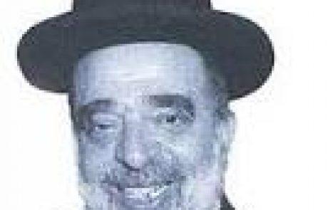 """הרב בן ציון אבא שאול זצוק""""ל"""