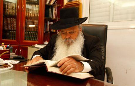 הרב דניאל זר – צניעות וקדושה ג'
