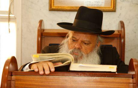 הרב דניאל זר – צניעות וקדושה