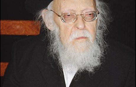 """מרן הרב אלישיב זצ""""ל"""