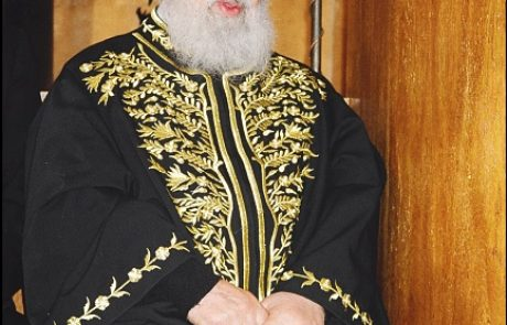 """מרן הגאון הרב עובדיה יוסף זוצק""""ל"""
