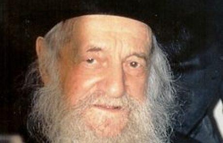 פסקי מרן הרב שמואל הלוי וואזנר