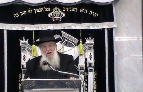 הרב יעקב מאיר זוננפלד – דברי שיר