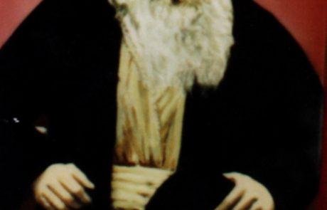 """הרב יוסף חיים זוננפלד זצ""""ל"""
