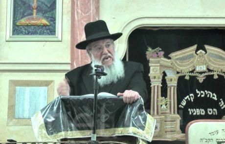הרב יעקב מאיר זוננפלד – רמת אלחנן