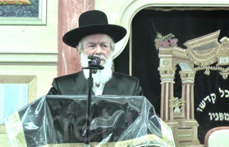 הרב יצחק זילברשטין – רמת אלחנן