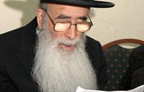 """הגאון רבי יהודה עדס שליט""""א"""