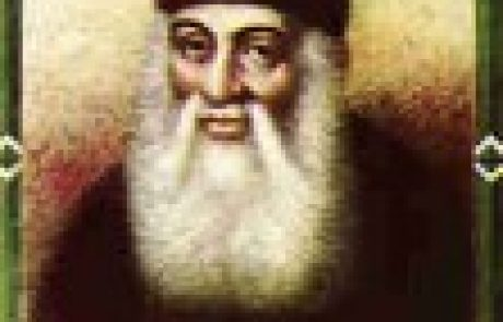 הגאון ר יהונתן אייבישיץ