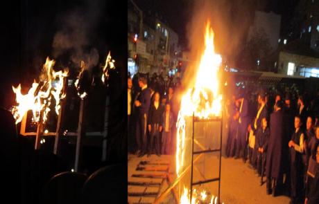 כנס שריפת 61 פאות מחשש עבודה זרה בירושלים ליל א דראש חודש טבת נר שישי של חנוכה,