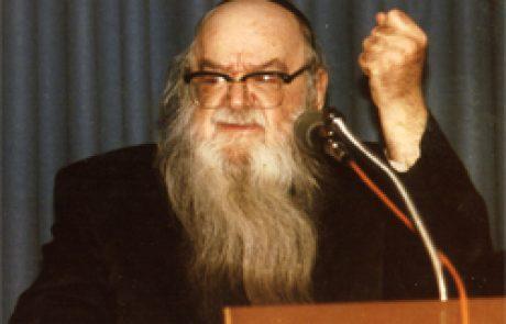 """הרב המגיד הרב שלום שבדרון זצ""""ל"""
