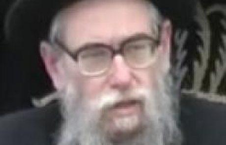 הרב יהודה אריה שווארץ – קריית הרצוג בית חנוך