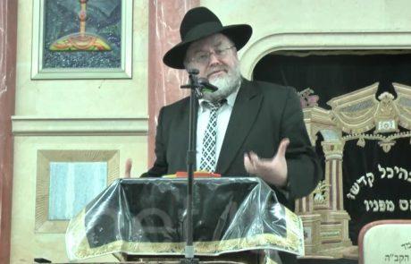 """הרב מנחם שטיין שליט""""א – כנס נשים קרית הרצוג"""