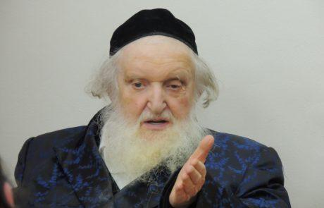 """מרן הגאון הרב משה שטרנבוך שליט""""א"""