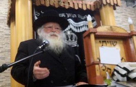הרב שמואל יעקב בורנשטיין – בית אריה