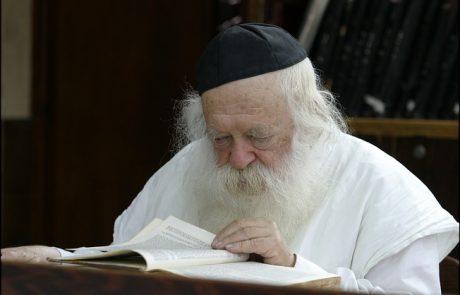 """מרן הגר""""ח קנייבסקי שליט""""א"""