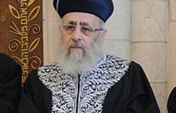 """מרן הרשל""""צ הרב יצחק יוסף שליט""""א"""