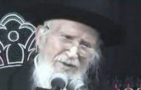 מרן הרב מיכל יהודה ליפקוביץ